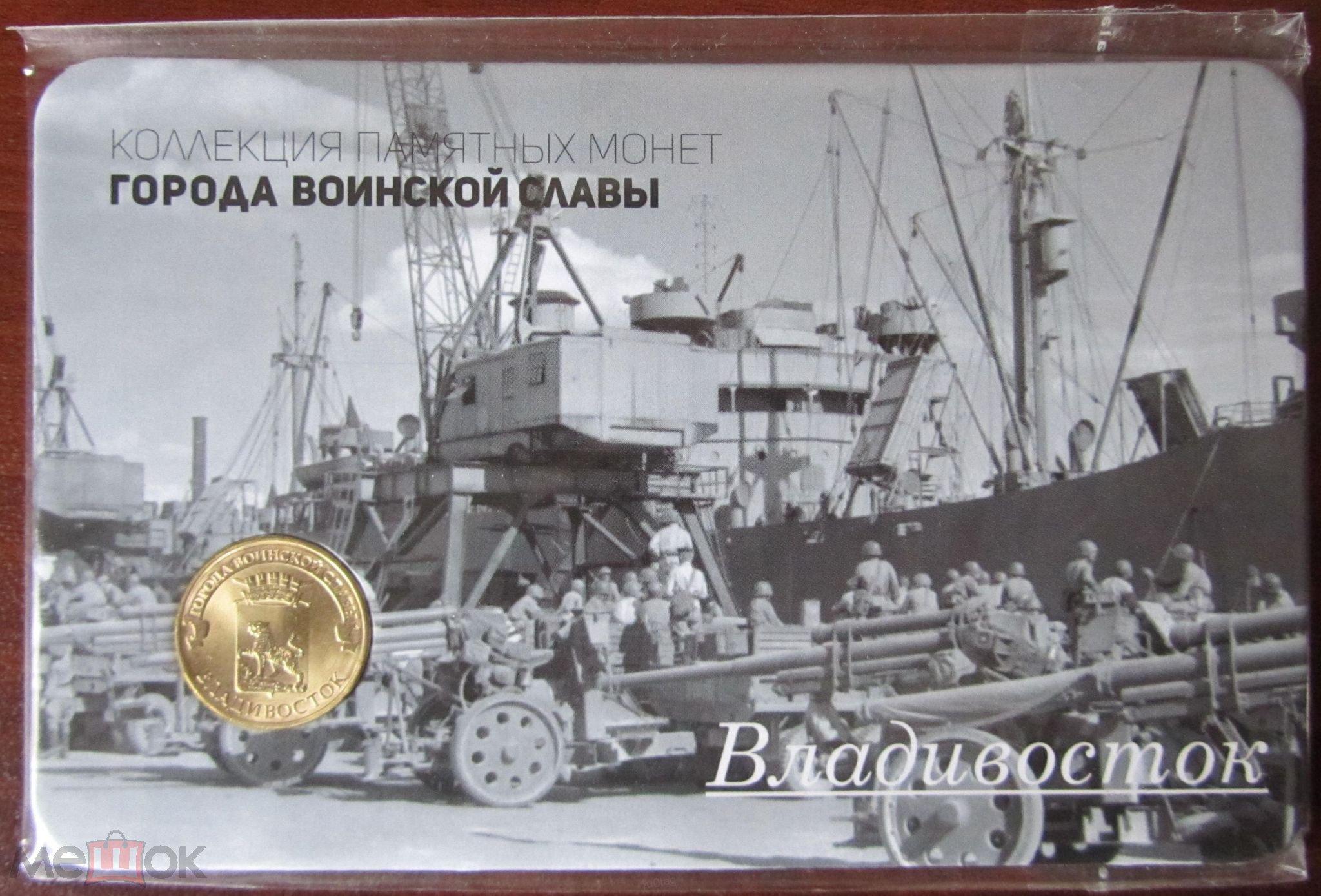 Журнал коллекция памятных монет стоимость монет с 1921 57 год в каталогах