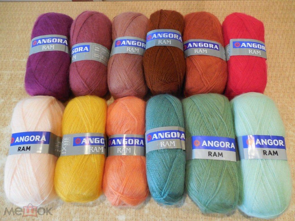пряжа для вязания Ram Angora турция упаковка 5 шт