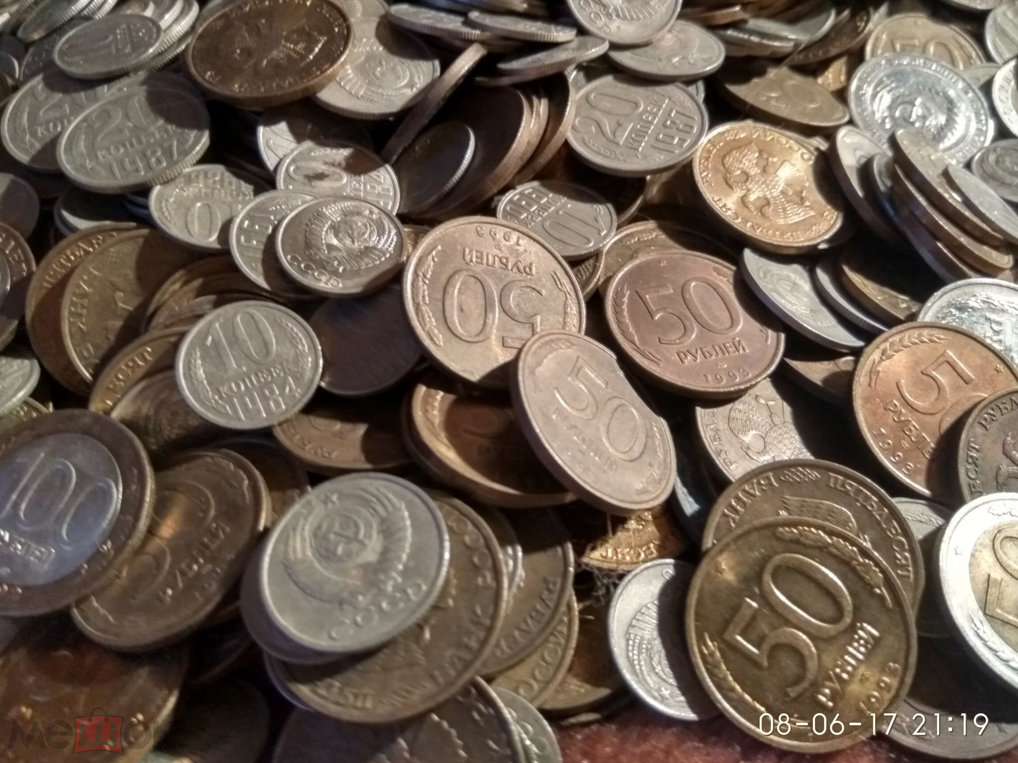 Монеты ссср много мелочи спорта