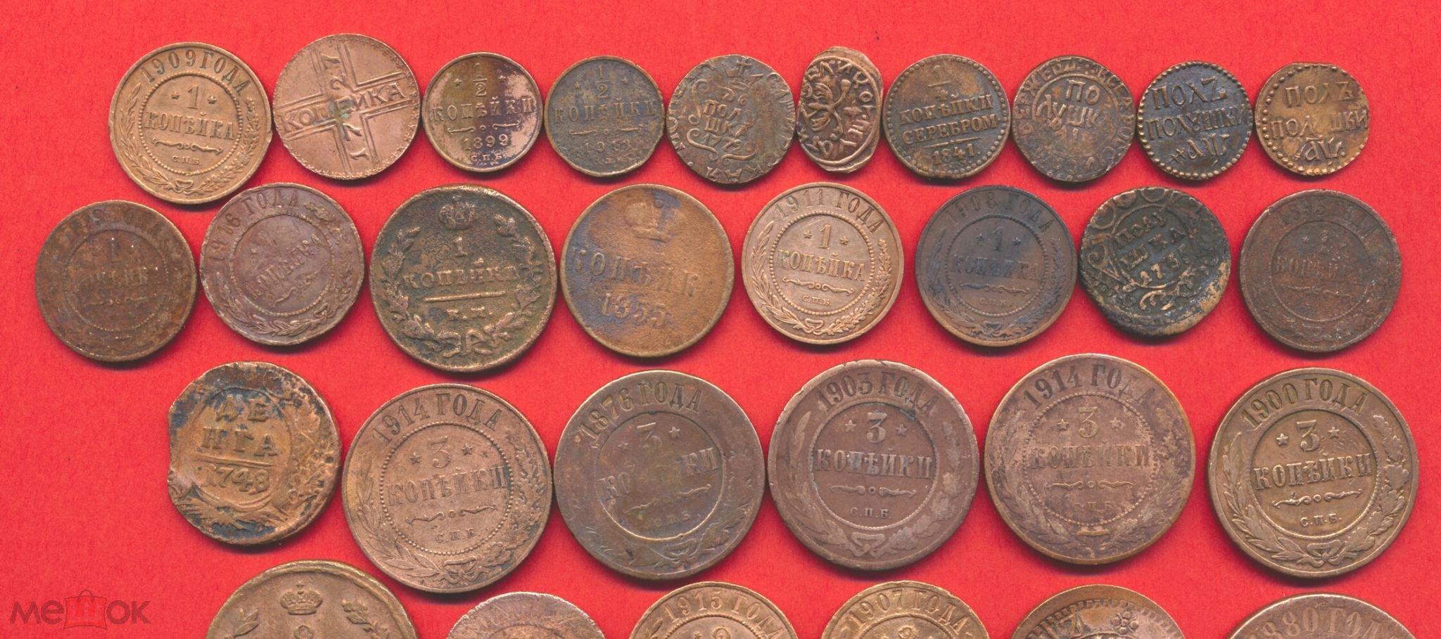 Коллекция медных монет искусственная патина медной монеты