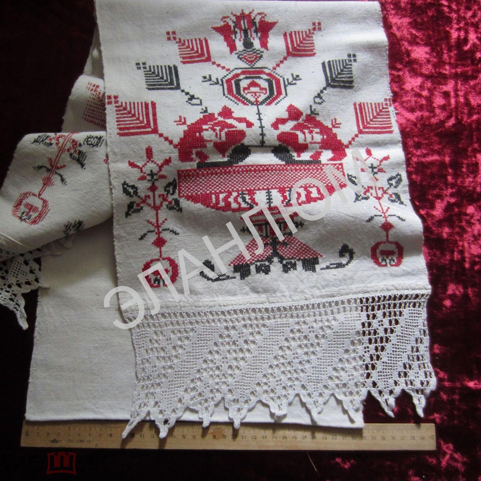 Рушник старинный 20-е гг ХХ в 33х220