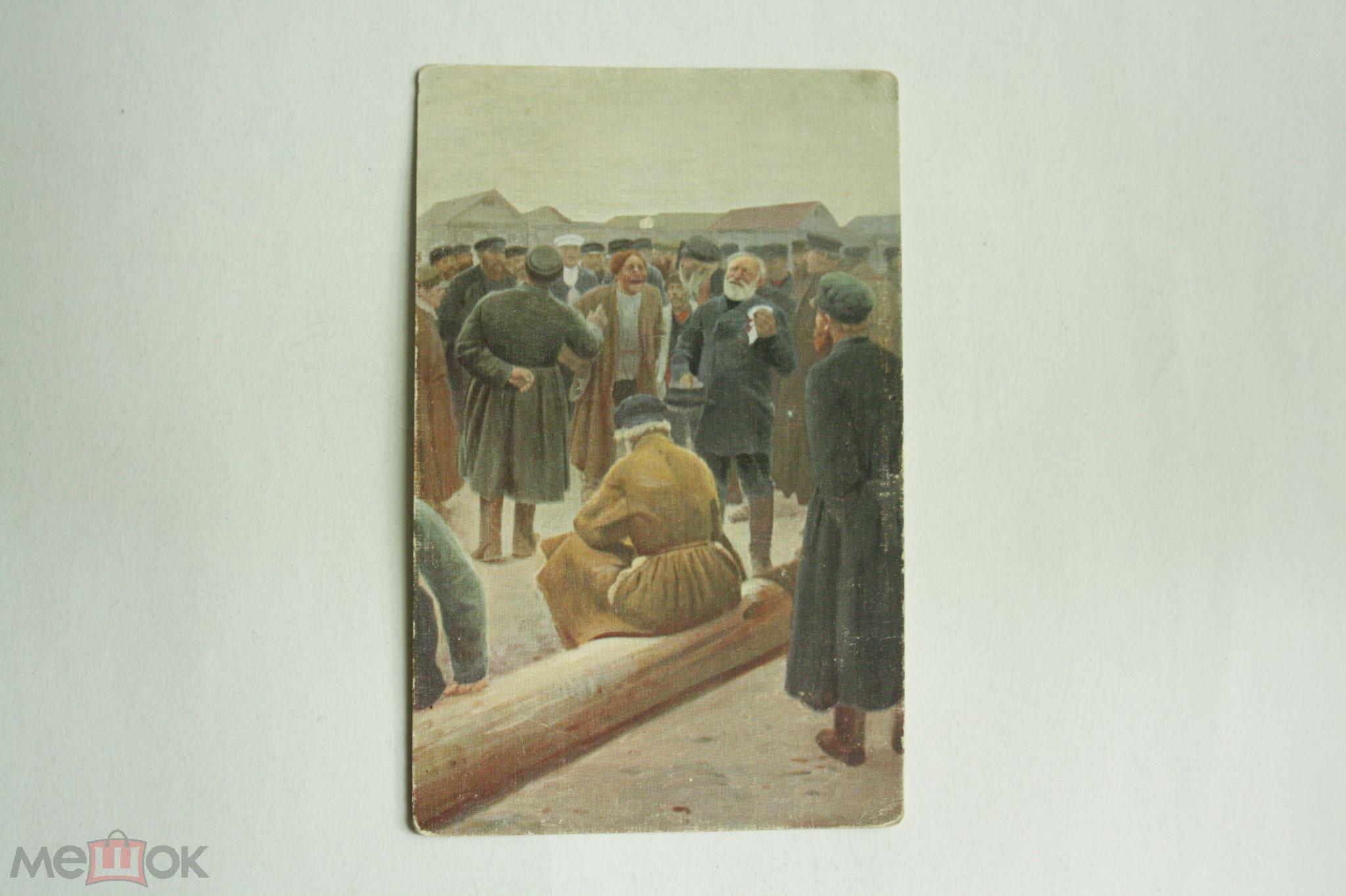 Художник в иванов открытки, молитва матери детях