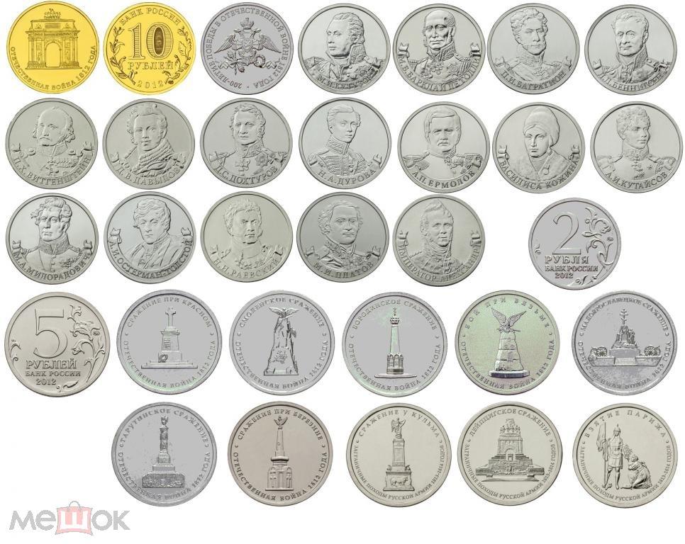 Для монет бородино найденный самолет времен второй мировой войны