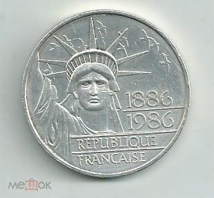 Купить монету 100 лет статуе свободы стоимость 20 тенге биметалл в казахстане