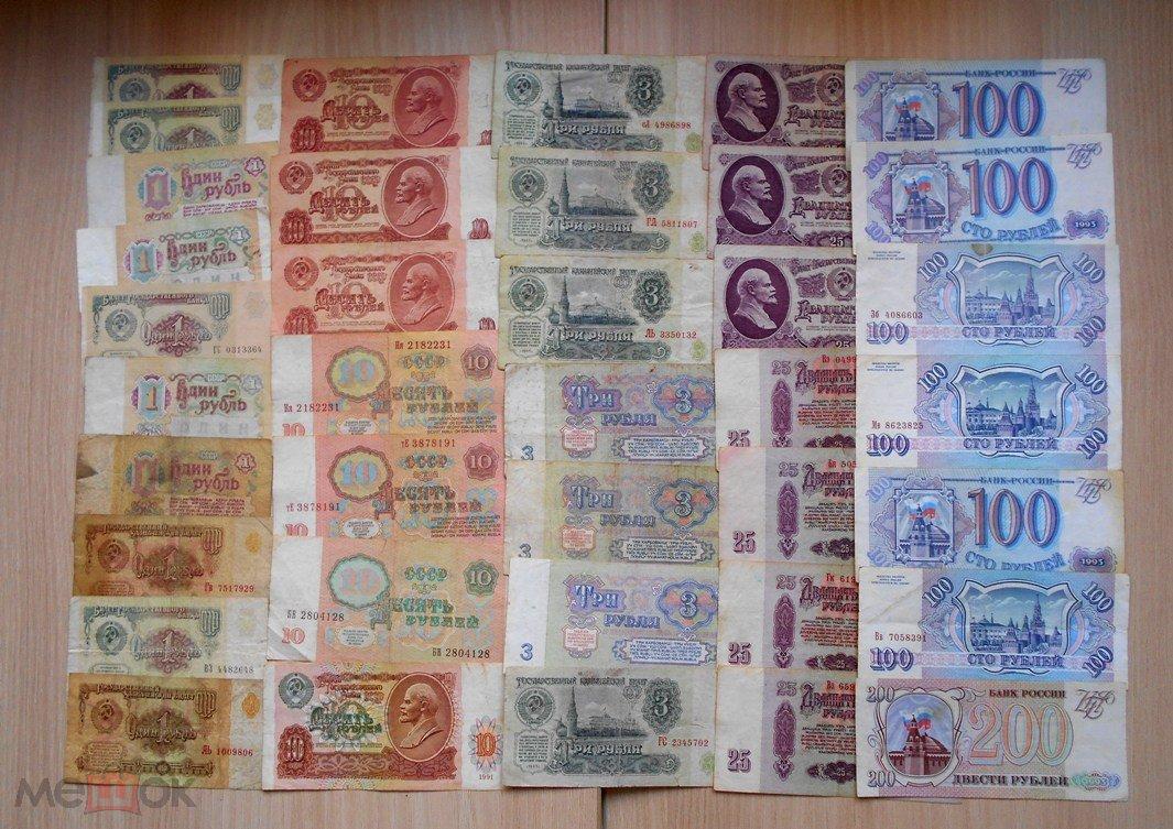 Иностранные боны купить оптом стоимость 5 копеек 1987 года