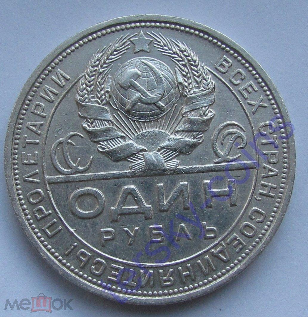 2 рубля с гагариным 2001 года