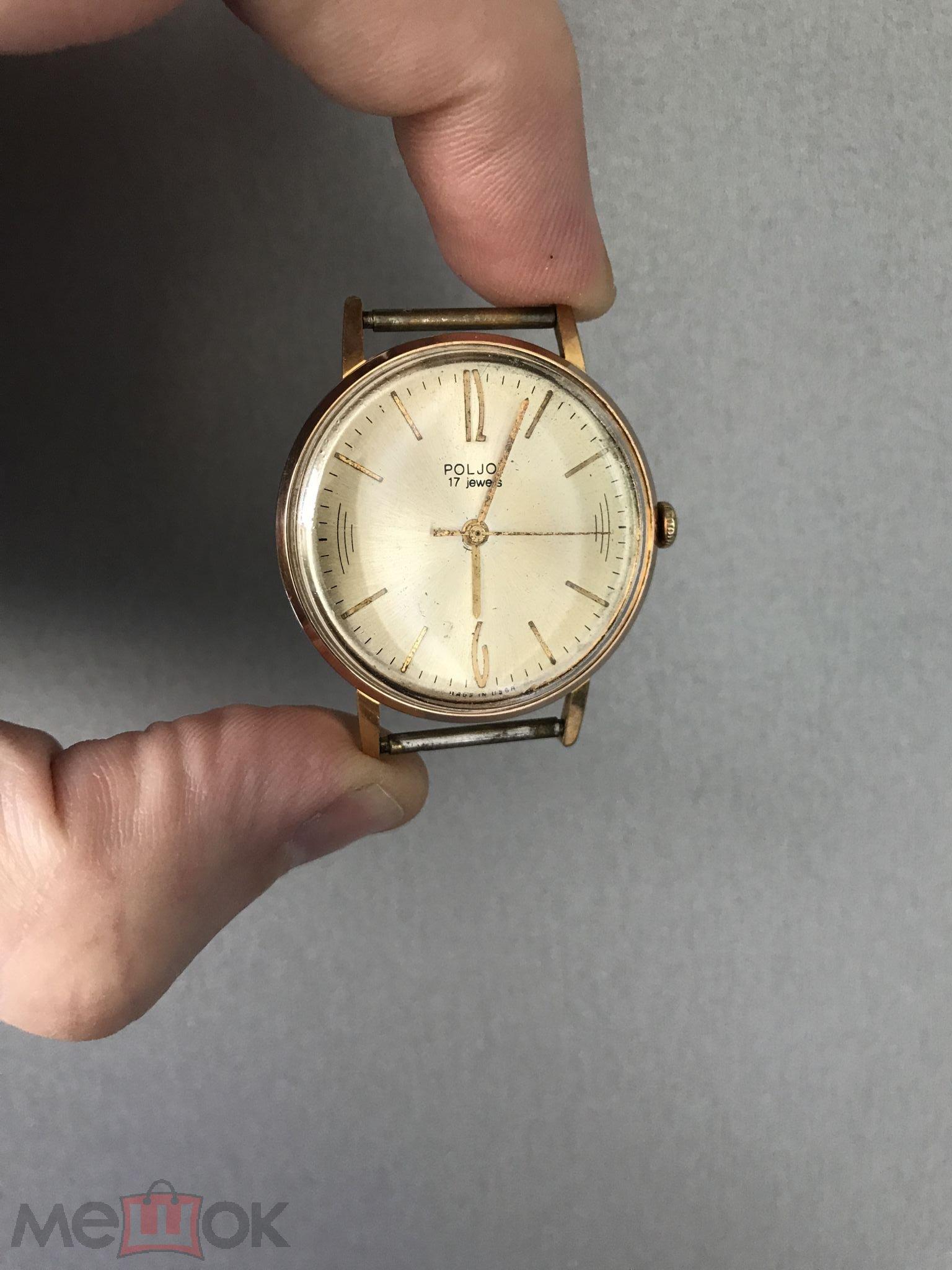 Полет 20 камней стоимость часы юао часа ломбард 24