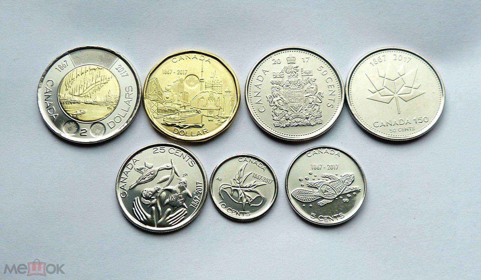 Канада 150 лет конфедерации 2017 набор монет монета 10 руб 2011 года стоимость
