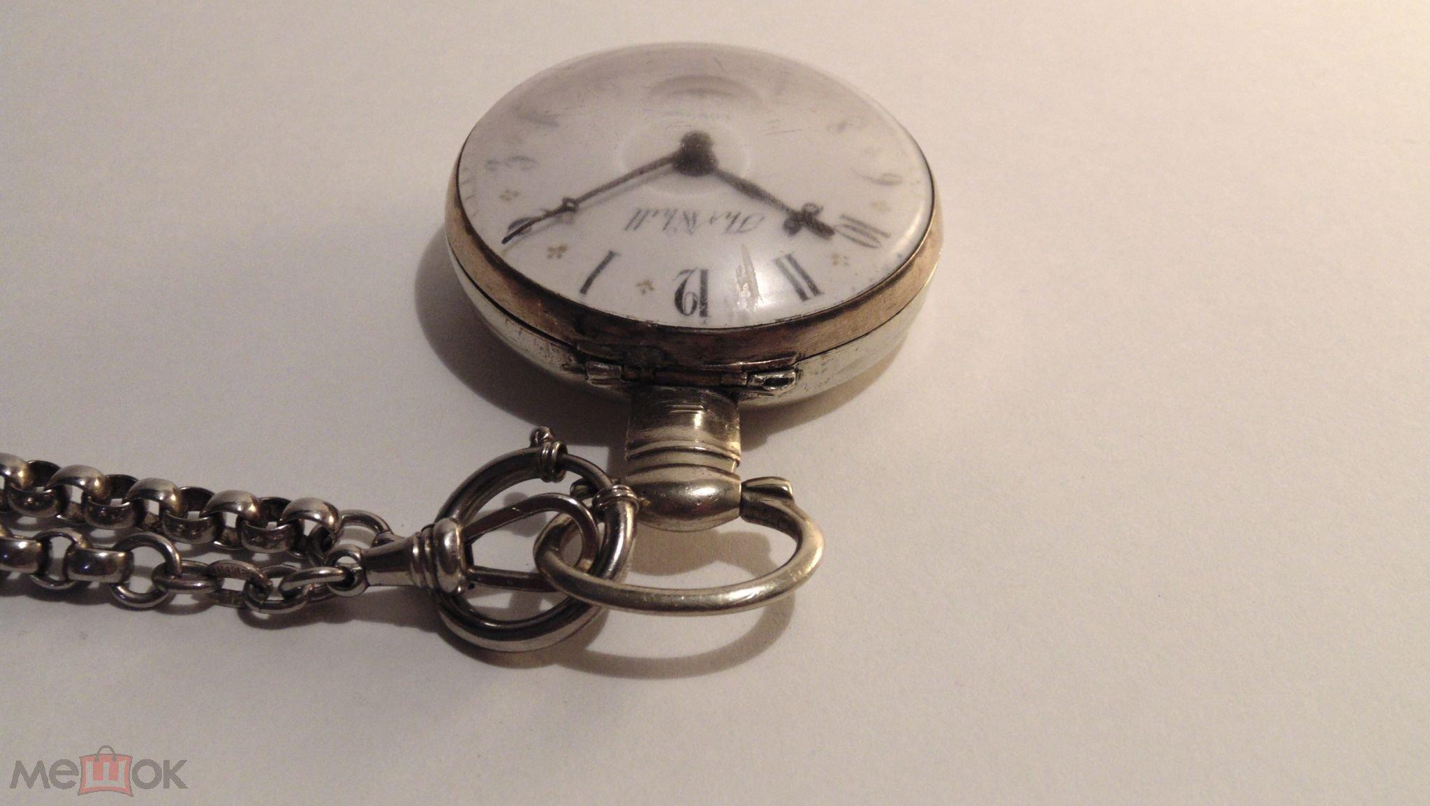 При этом вы сможете наглядно увидеть образцы и сделать выбор в пользу тех карманных часов, которые вам понравятся.