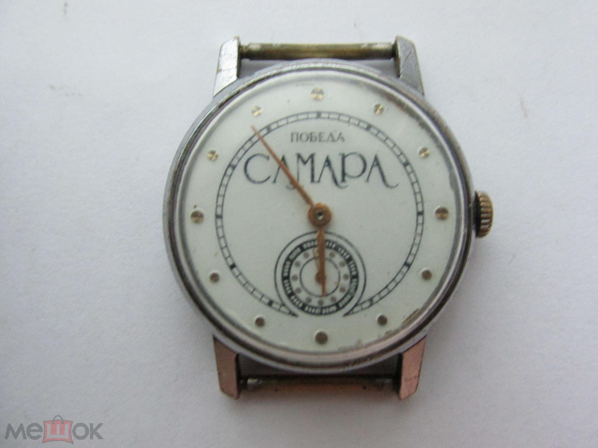 Наручные часы с символикой победы наручные часы для мальчиков и девочек