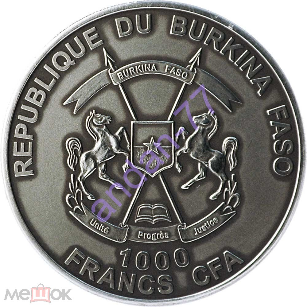 Коллекционная монета 1000 франков cfa продати монети