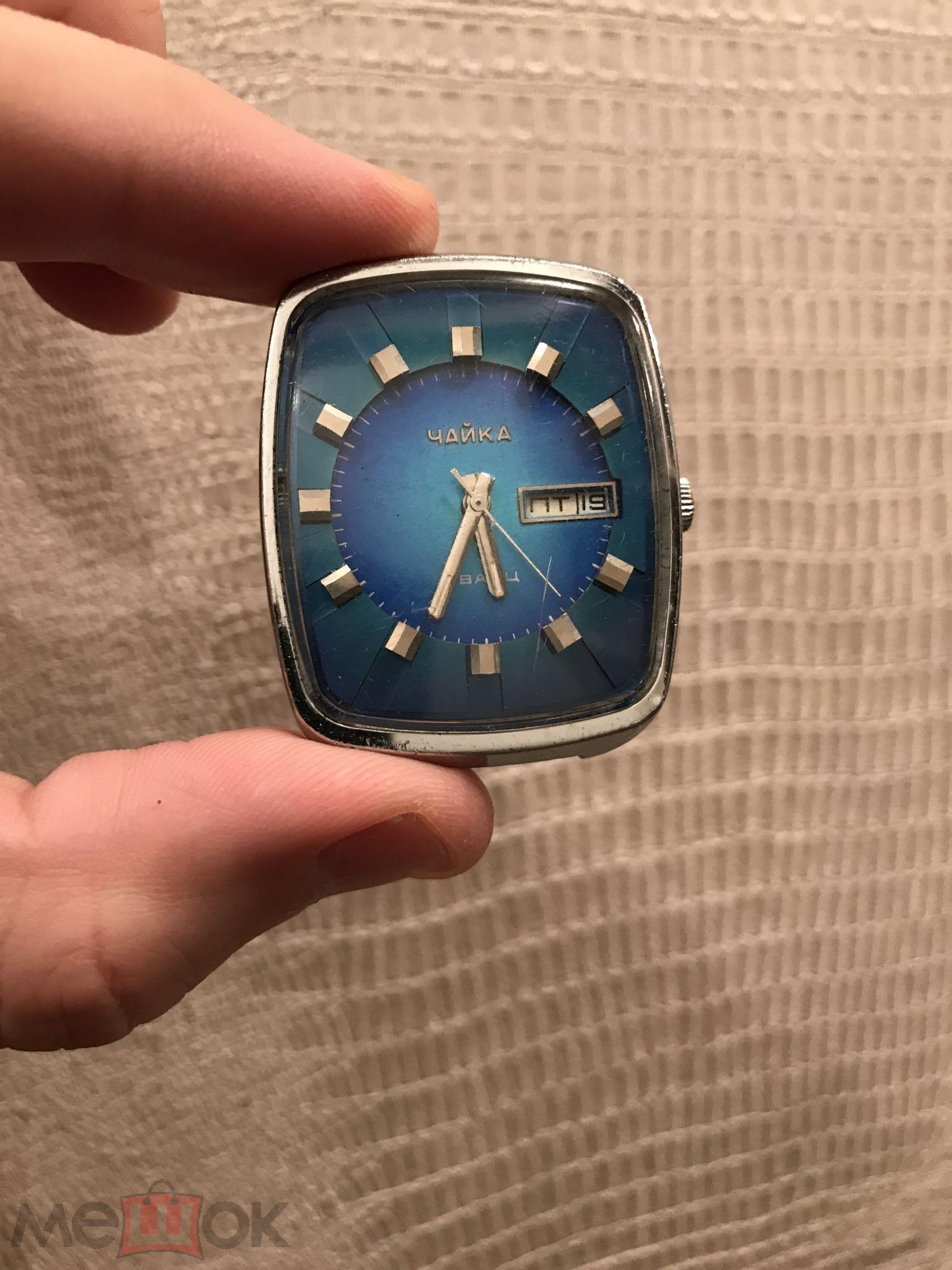 Часы чайка кварц мужские ссср фото