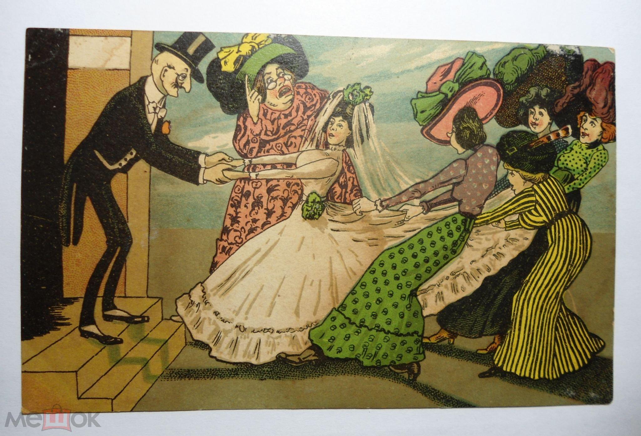Русские открытки свадьба, открытка