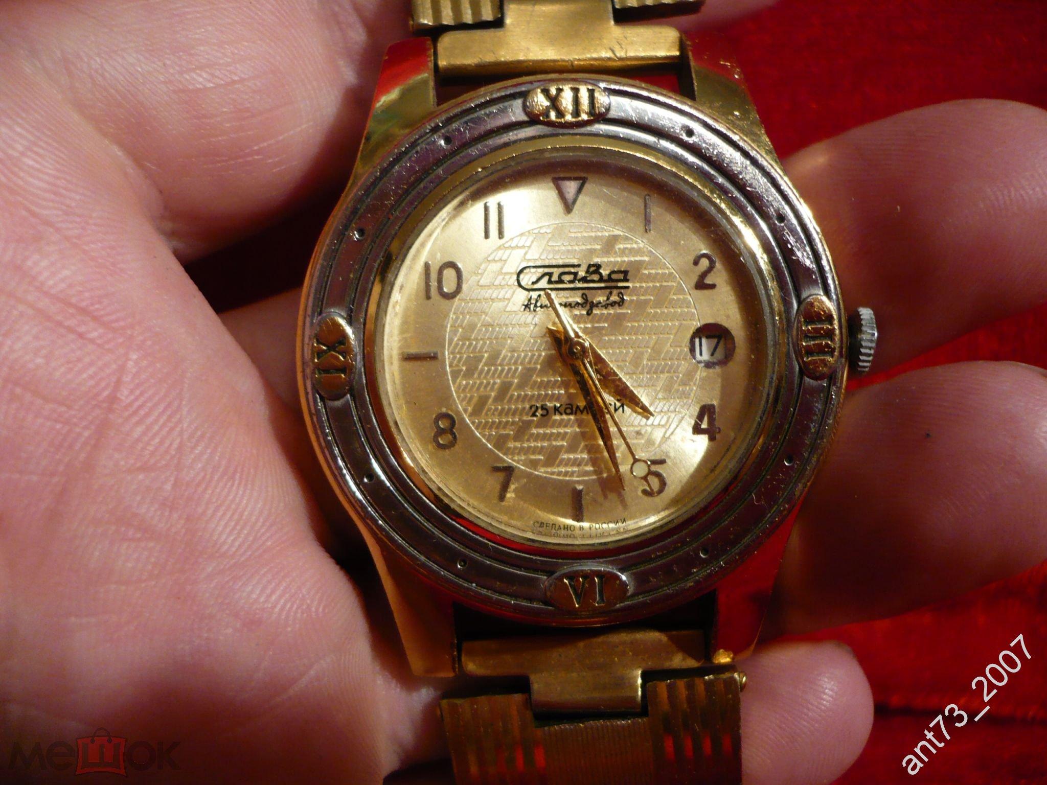 Часы слава 25 камней купить наручные часы метроном