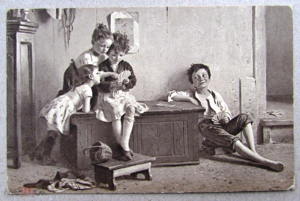 в карты дети играют на фото