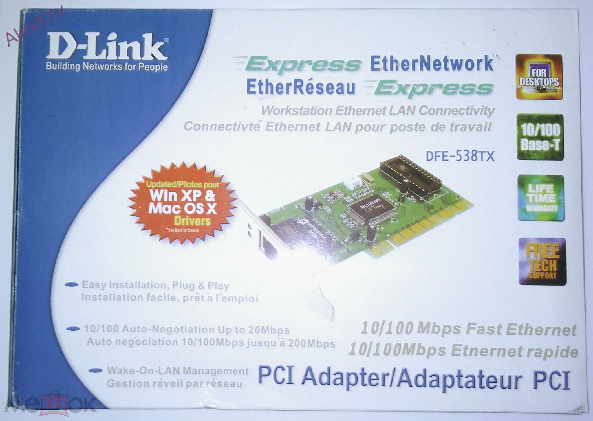 D-LINK DFE-538TX 10100 ADAPTER WINDOWS 10 DRIVER