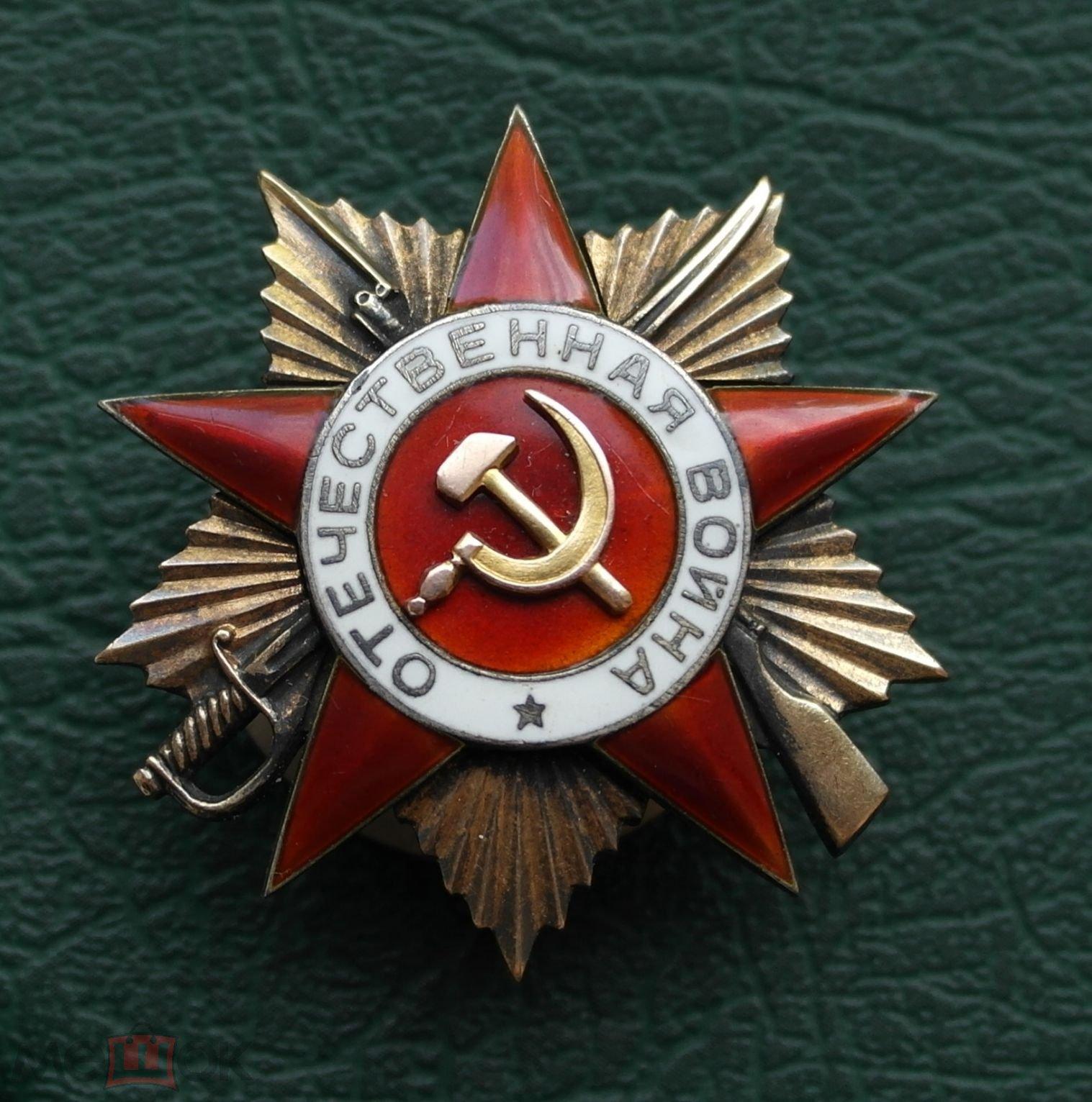 Днем, картинки ордена великой отечественной войны