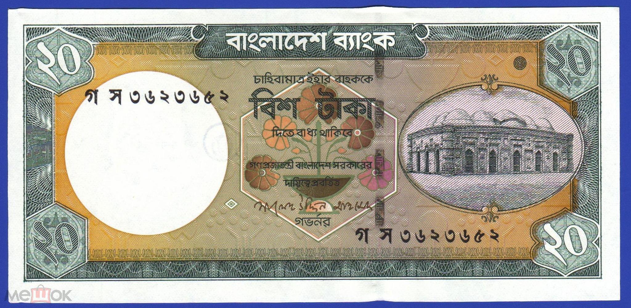 Рубль из бангладеш памятные биметаллические десятирублевые монеты россии альбом
