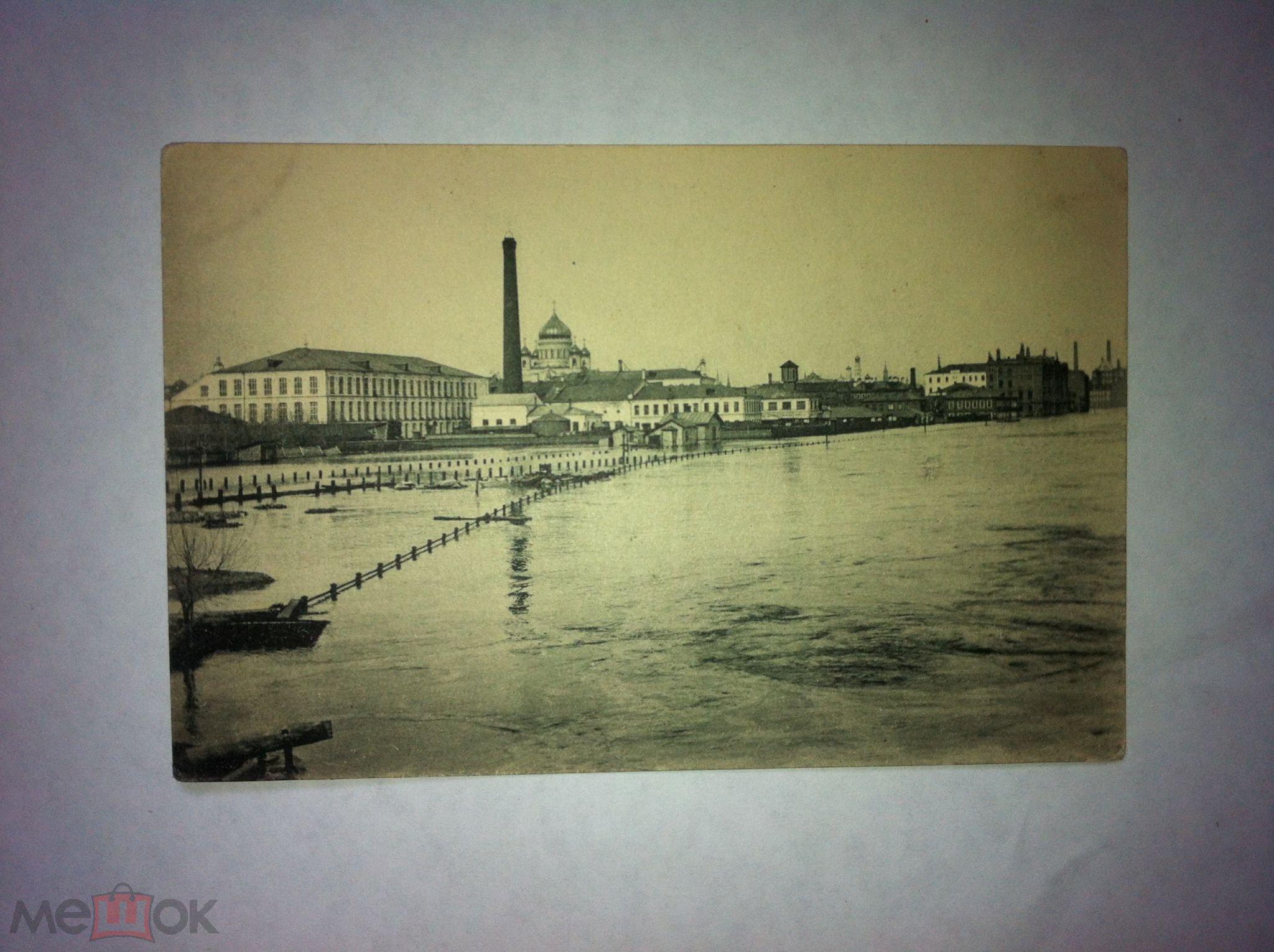 Москва будущего открытки 1908