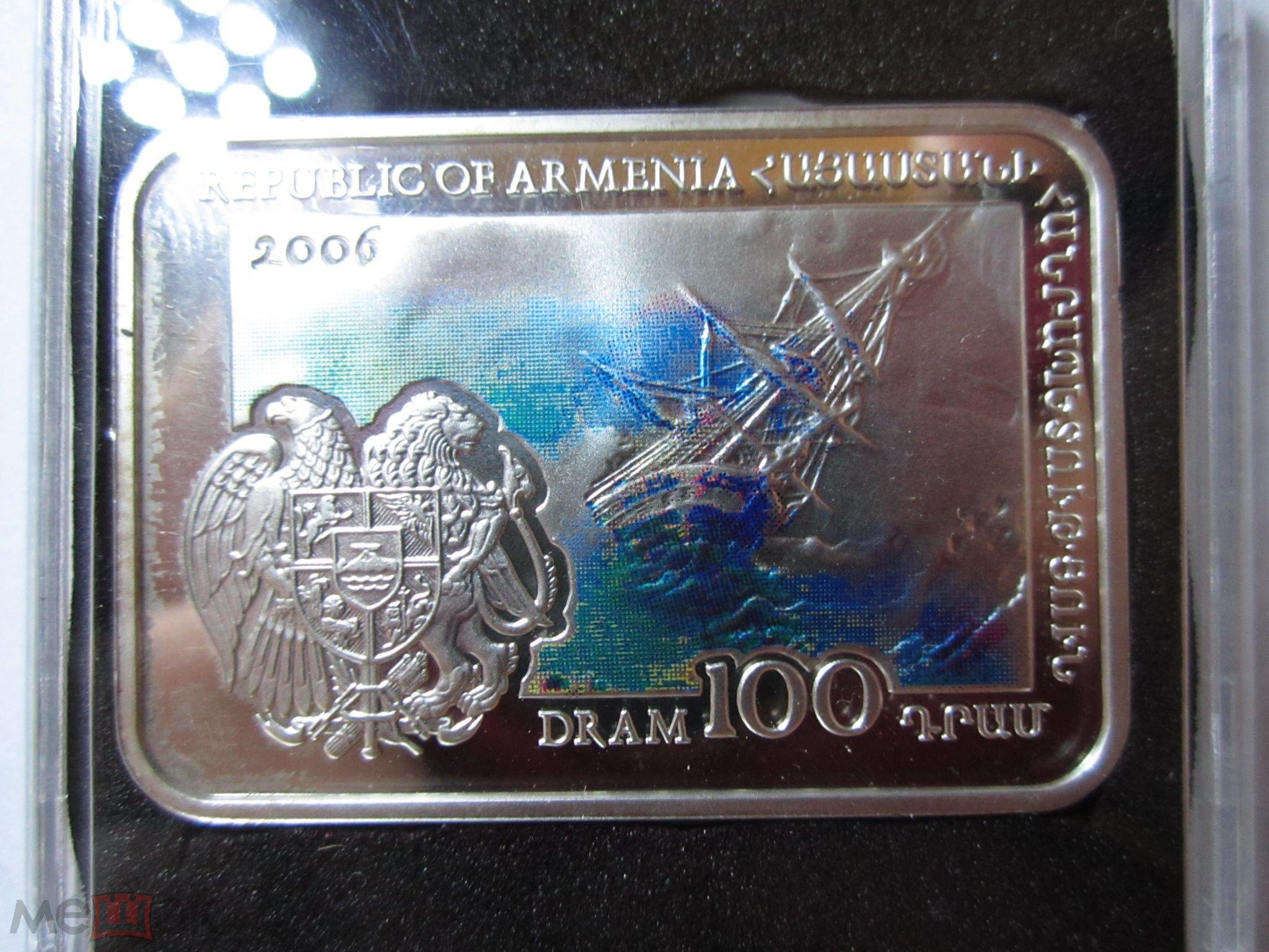 100 драм армения айвазовский 100 баней в румынии 3 букв