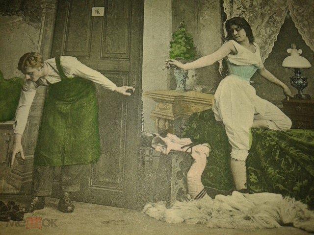 Юмор в эротике открытки