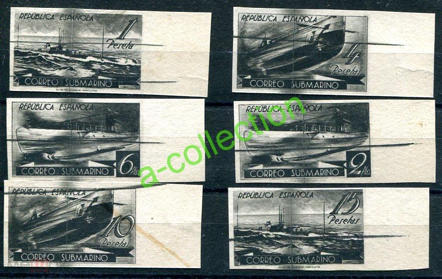 EPA Испания 1938 год Подводные лодки Милитария черные пробы на картоне * RARE