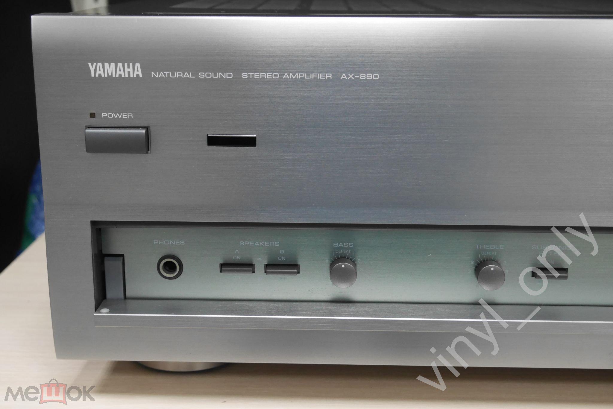 Усилитель  Yamaha AX-890  с 1 рубля!! !