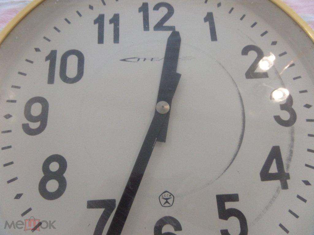 Вокзальные часы ссср купить часы женские купить санлайт