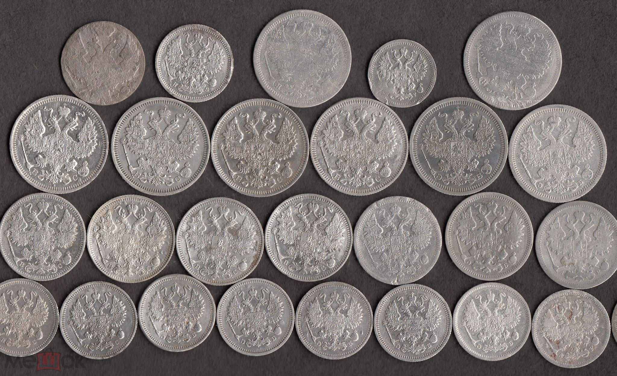 Царский билон купить золотые монеты китая