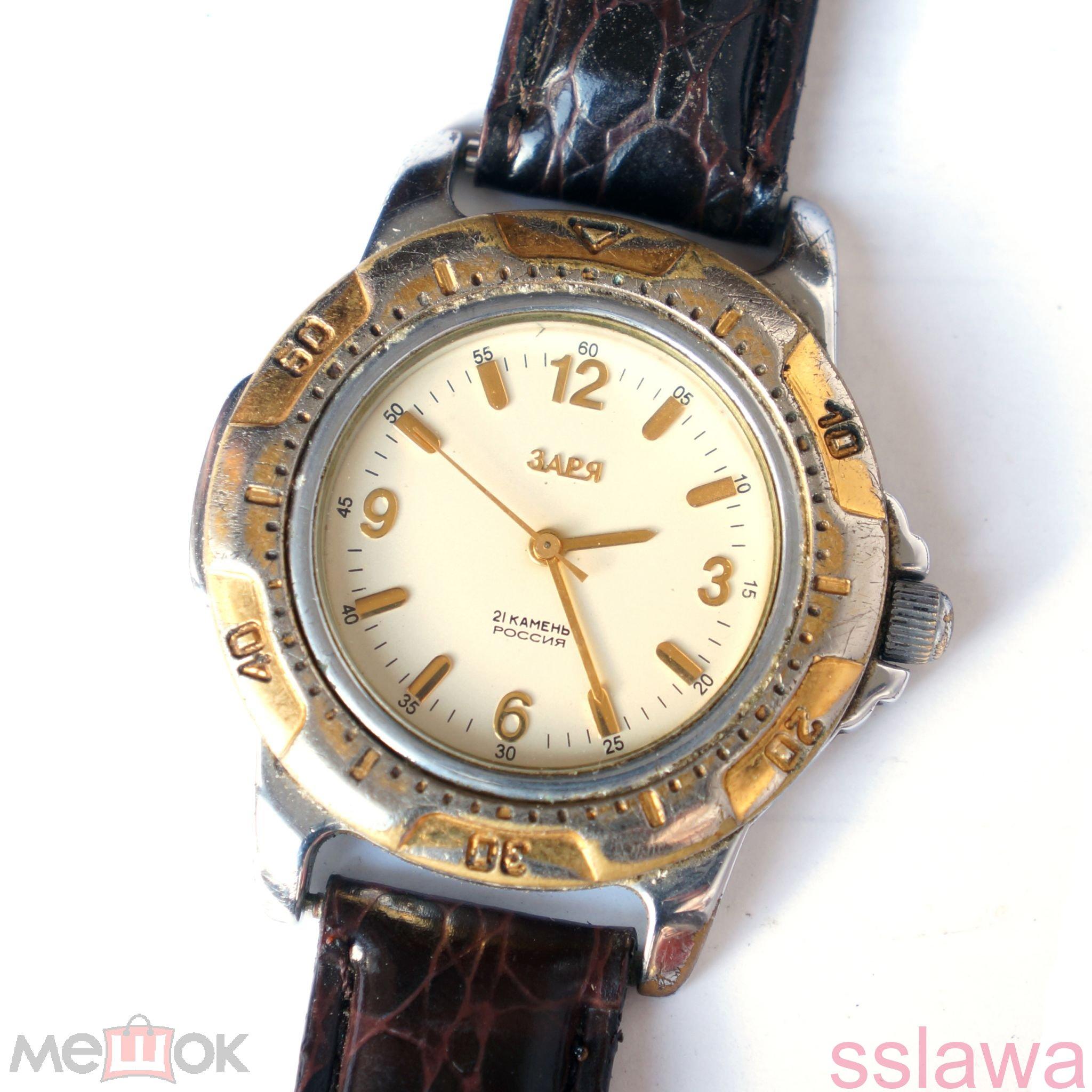 Часы мужские с ремнем из камня мужские ремни краснодар галерея