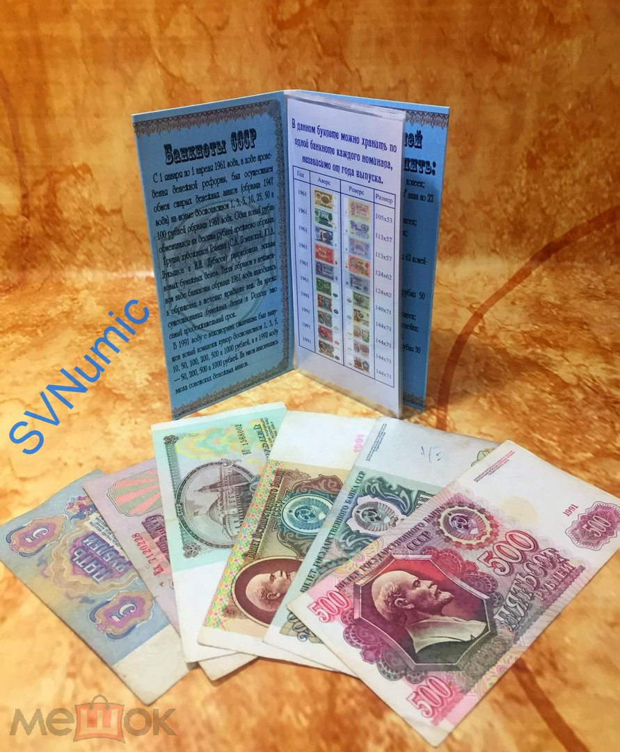 Ценник на банкноты золото 3 карата