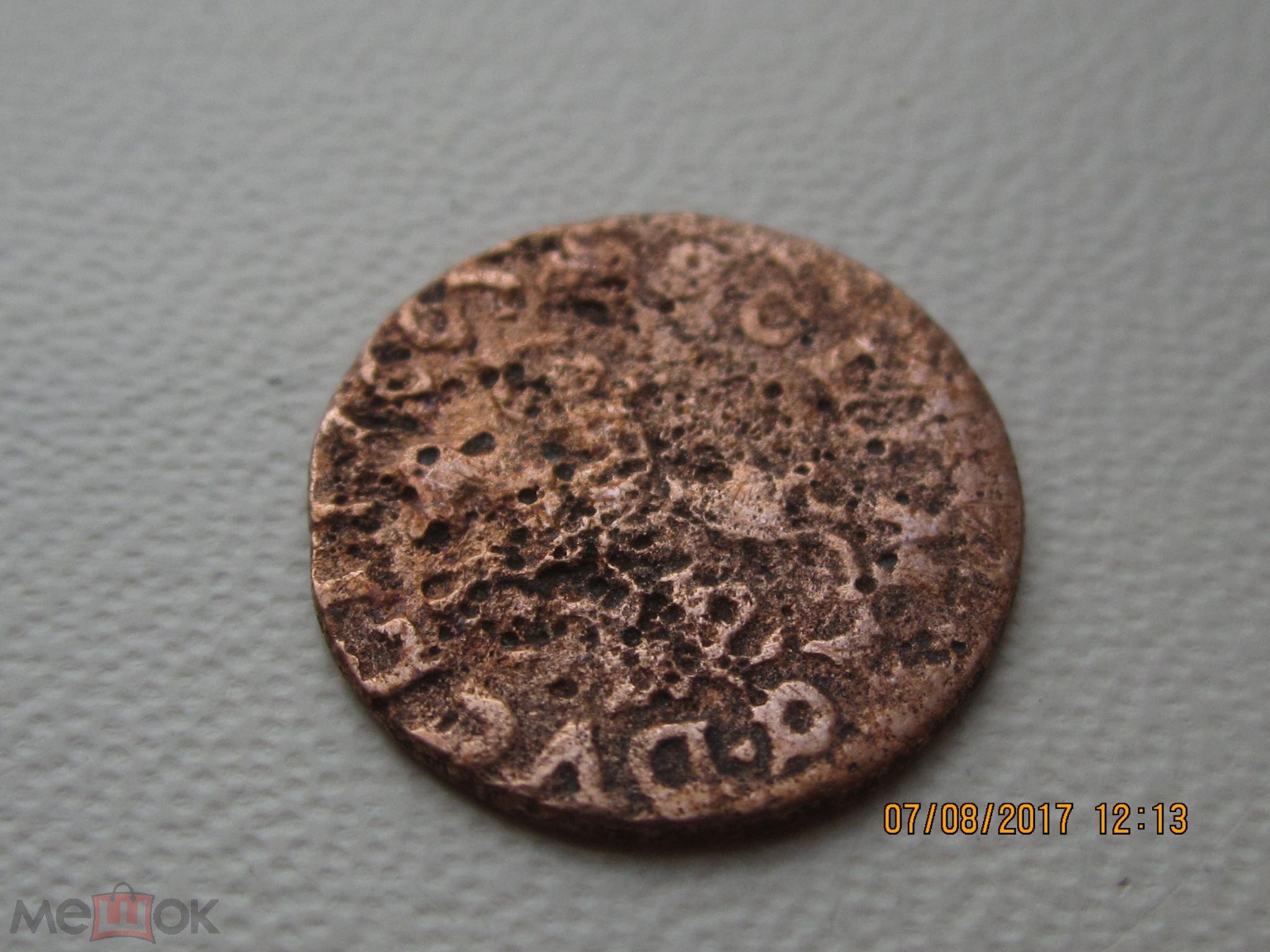 Боратинка 1666 цена сокровища найденные