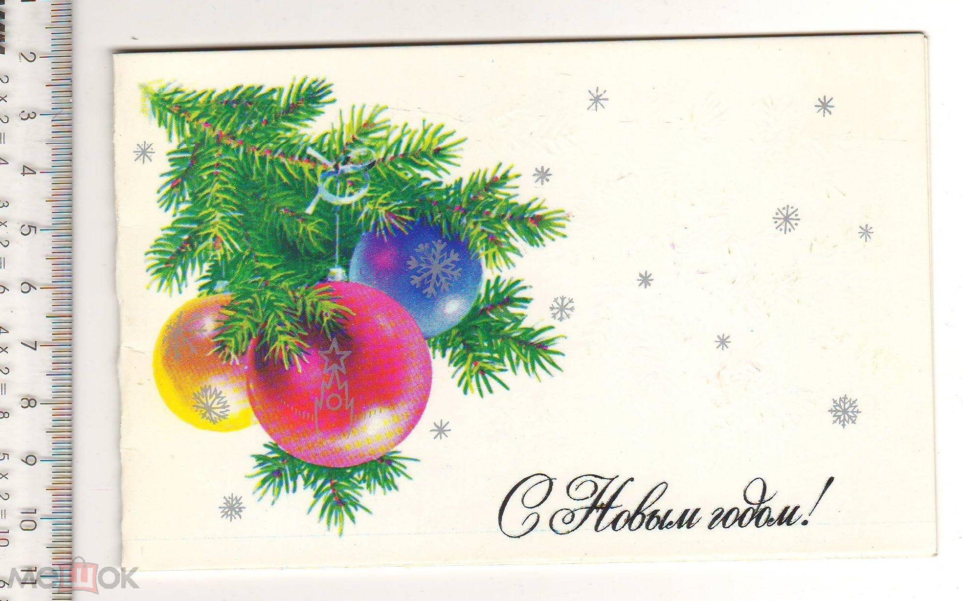 Картинки надписями, открытка 1985