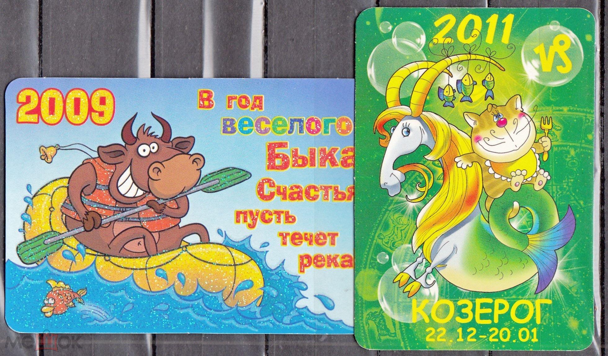 2006 знак зодиака памятные монеты в спб