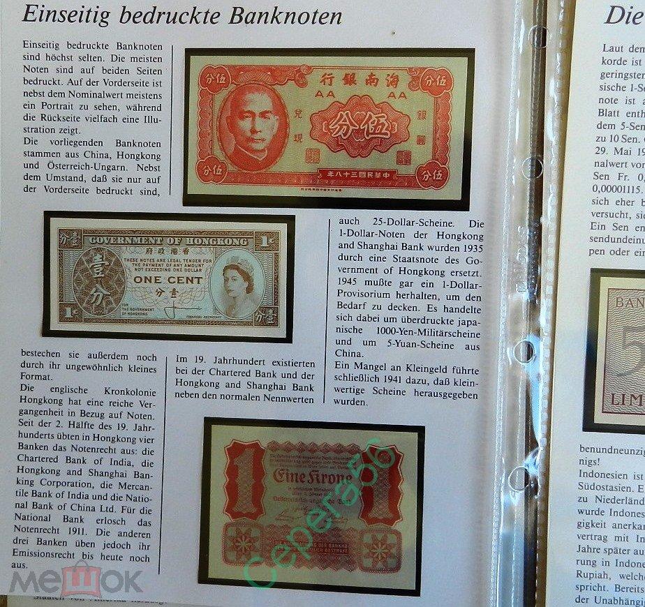 Альбом для банкнот нур 5 центов сша