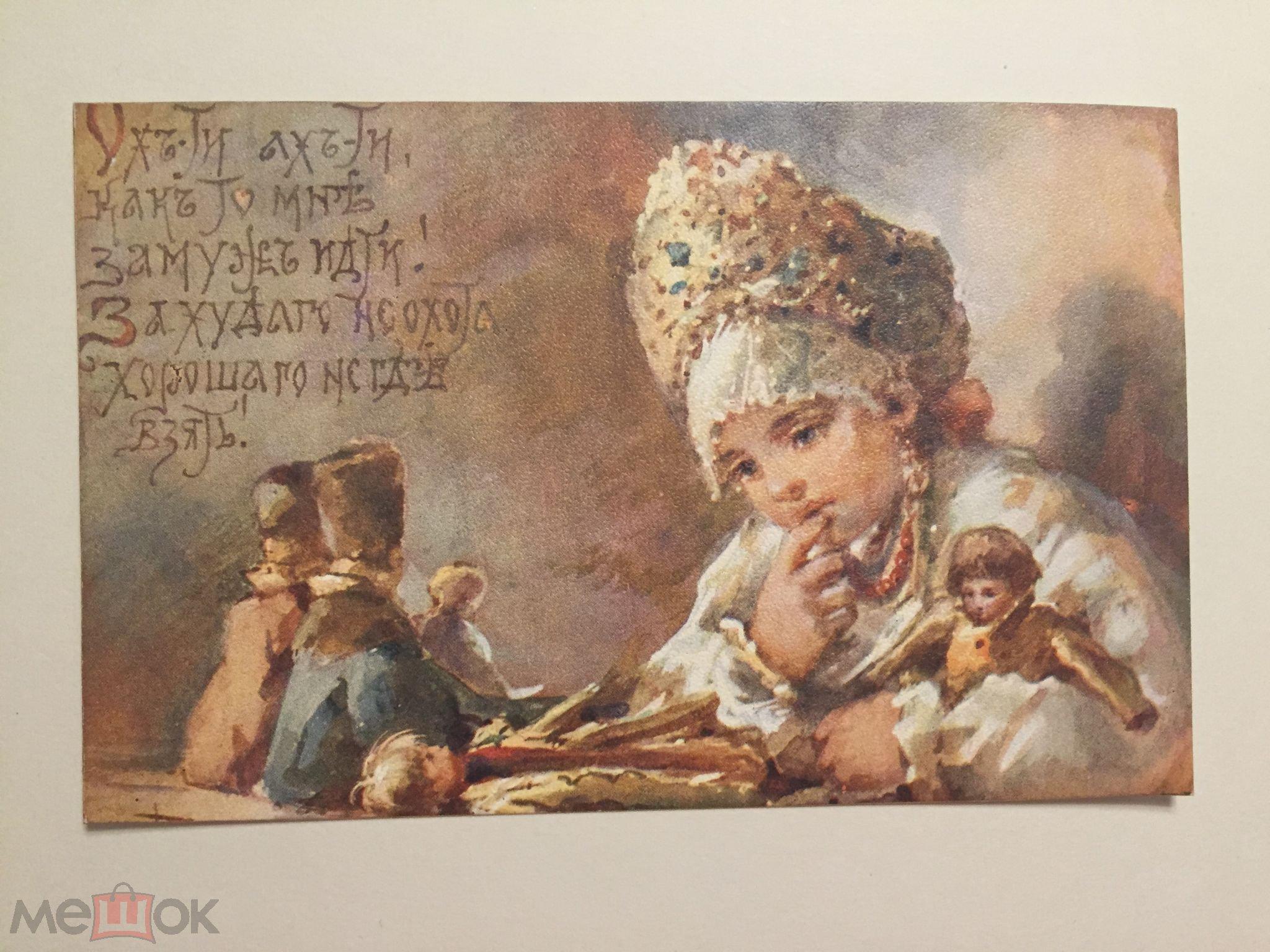 Каталог открыток бем