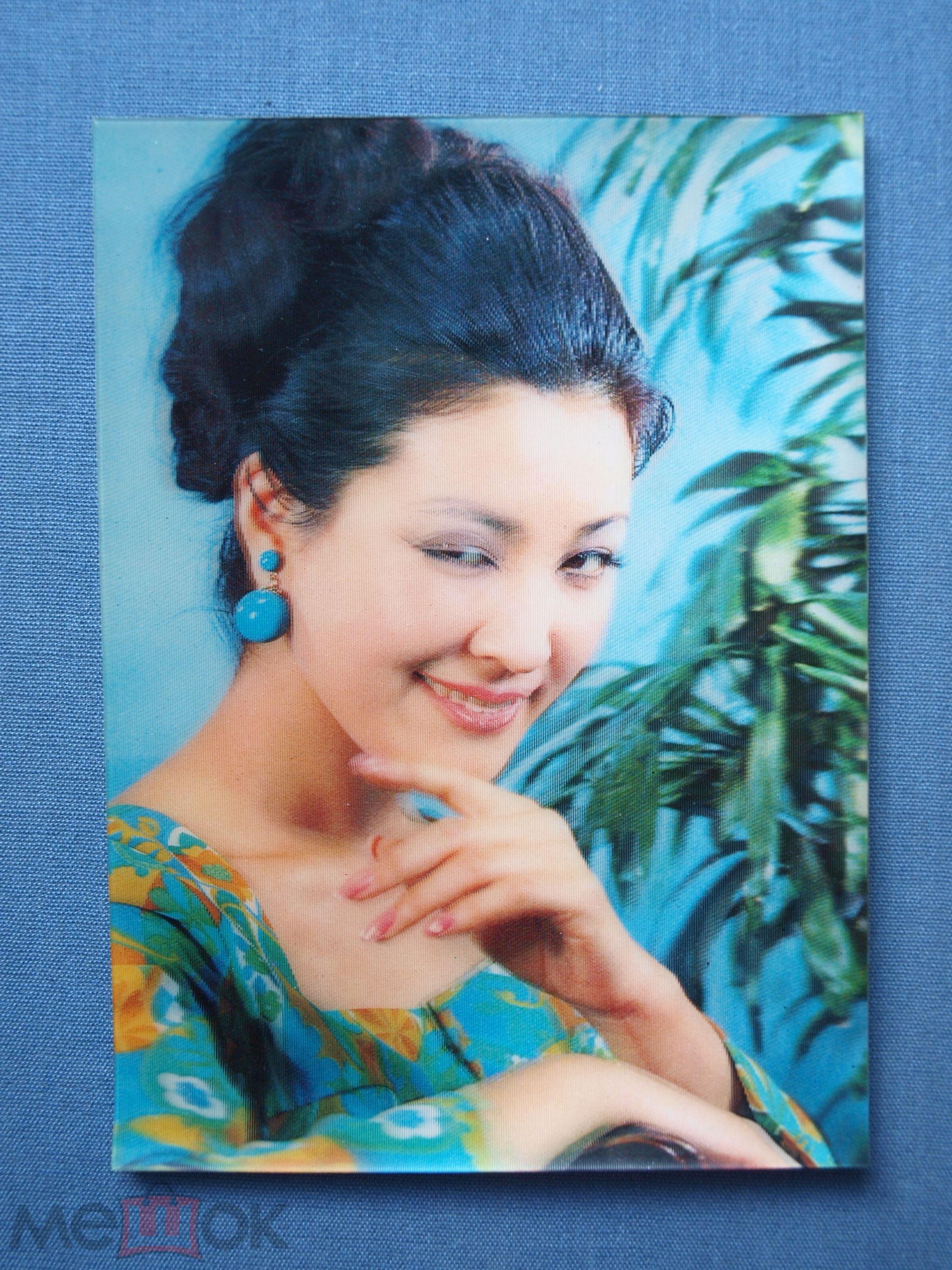 Стерео открытки японки, день