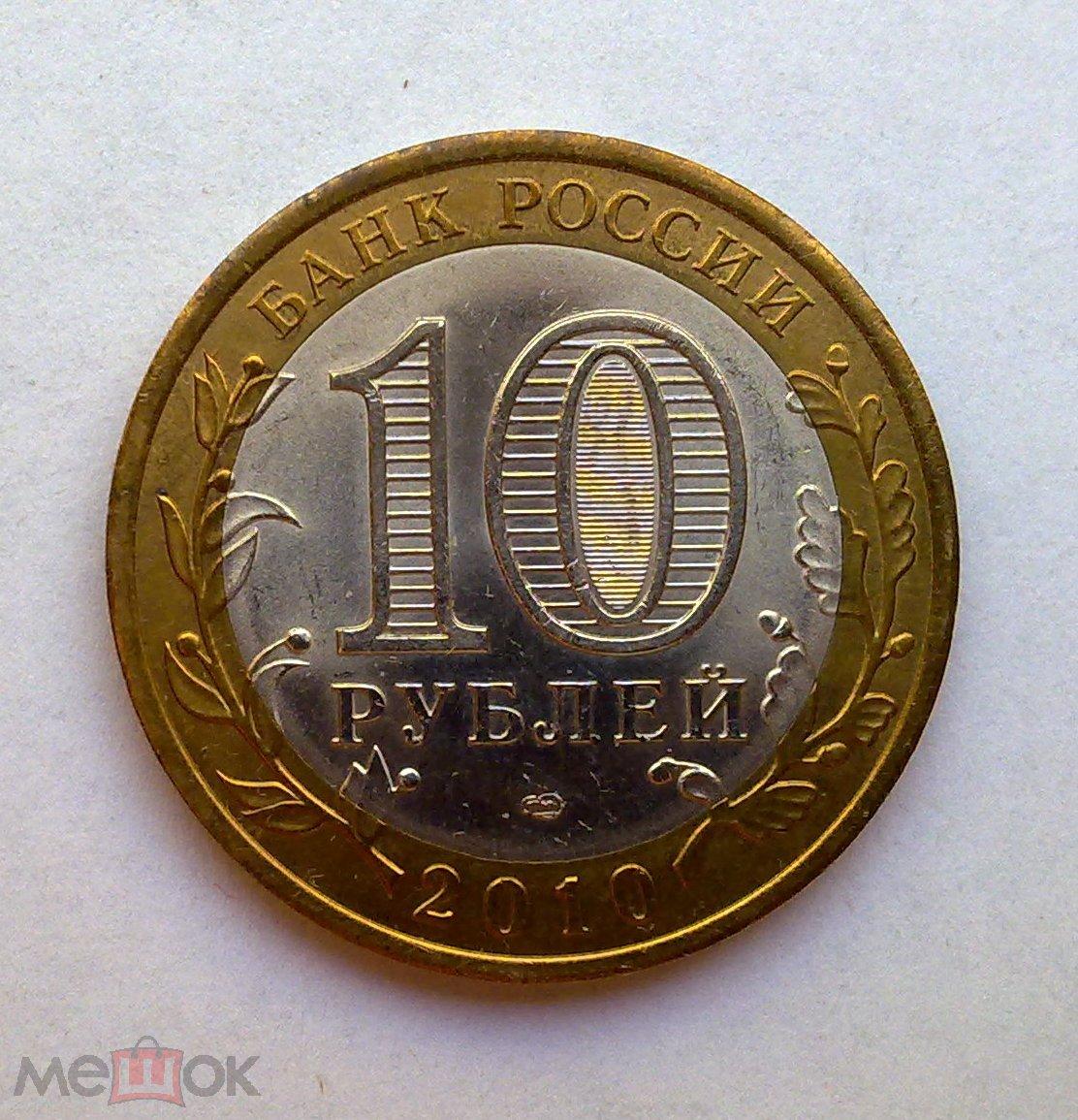банкноты почтой интернет магазин
