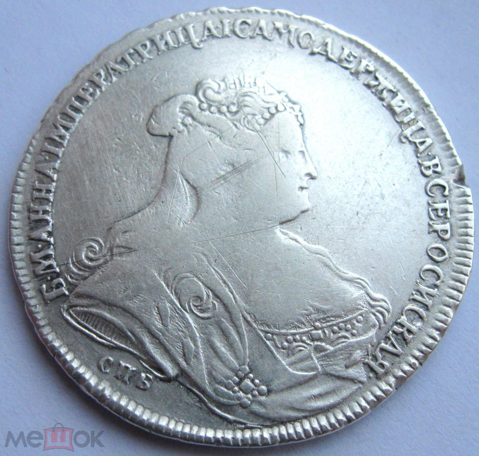 Рубль 1739 года стоимость одной монеты орел с расправленными крыльями