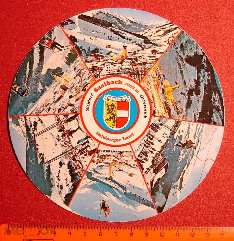 откр м254 австрия зальцбург спорт лыжи фуникулер герб туризм