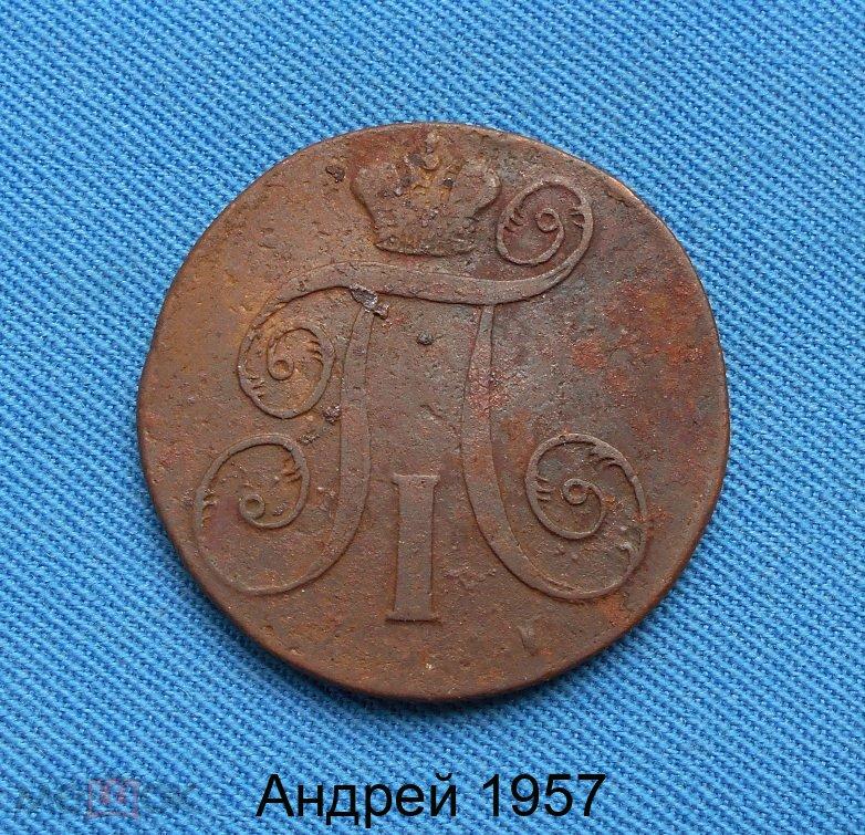 2 копейки 1798 года цена е м нов молоток ру