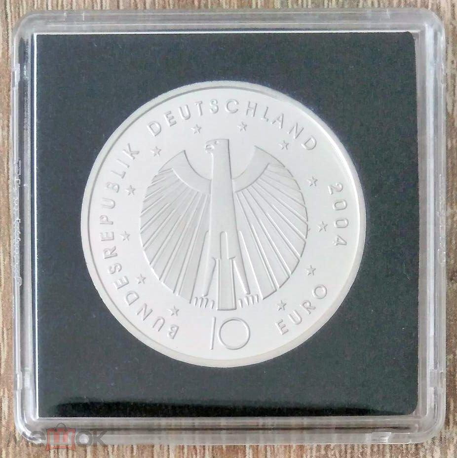 10 евро германия 2004 чм по футболу 2006 альбомы для монет германии