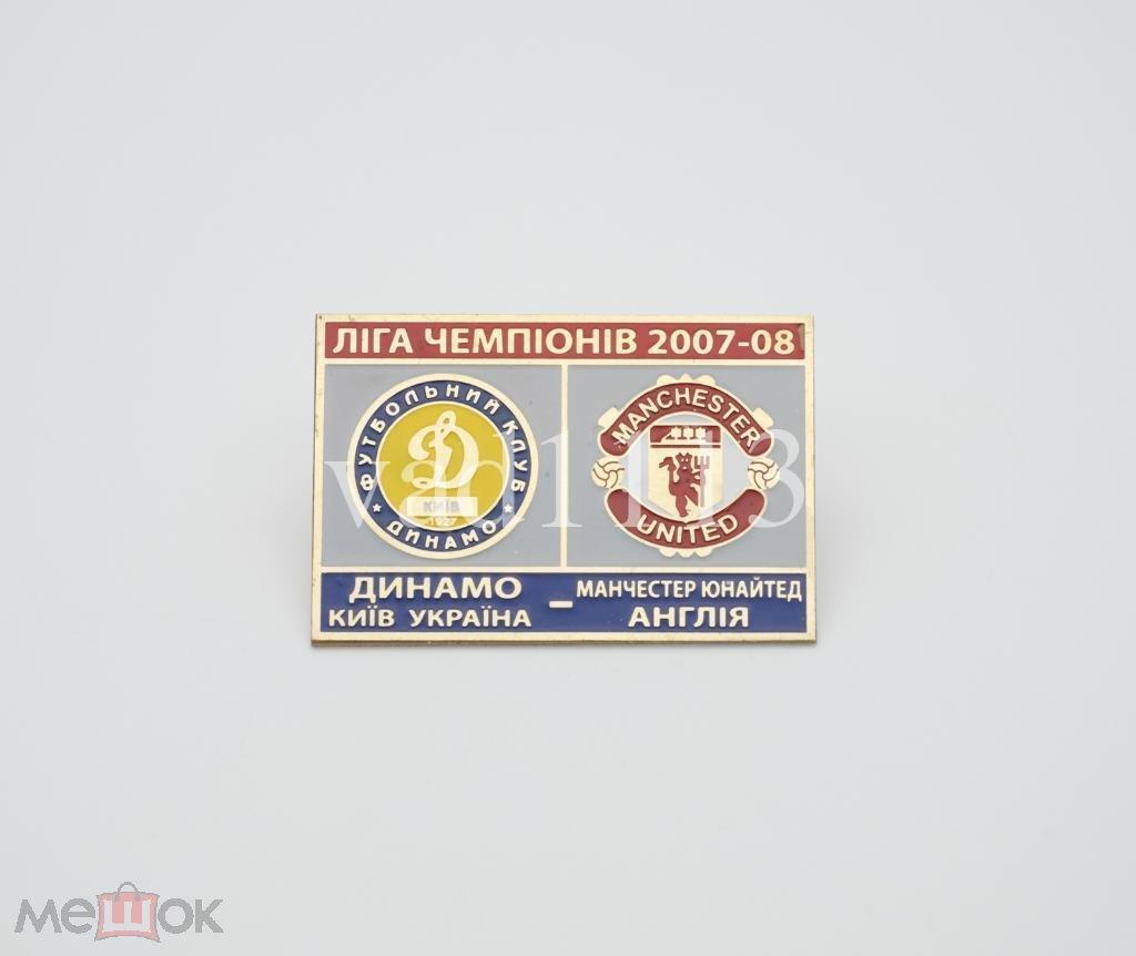 Футбольный клуб манчестер юнайтед англия фото 2007 год