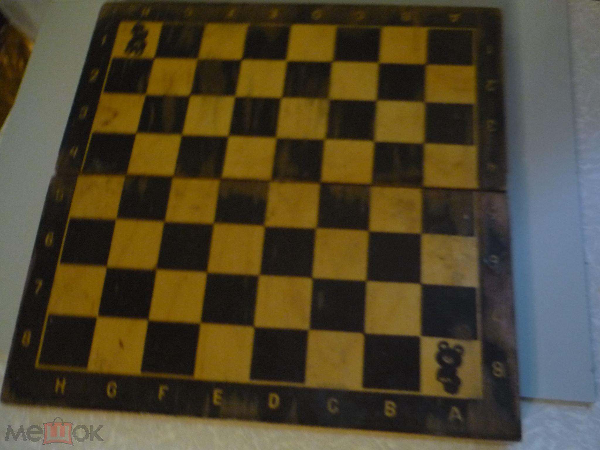 Шахматная доска с олимпийским мишкой 30х30 см