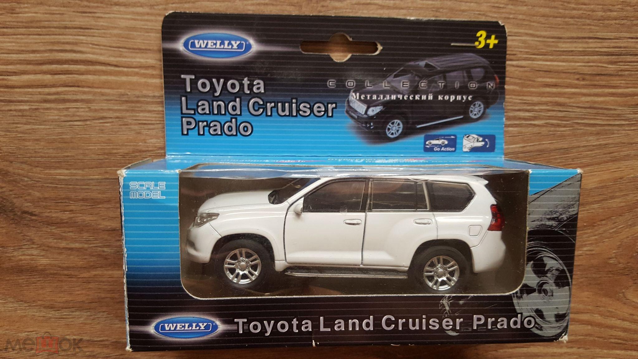 f27fec83462d Модель автомобиля Toyota Land Cruiser Prado