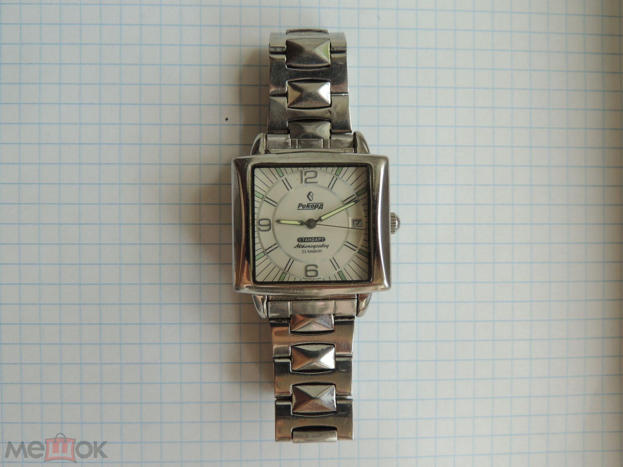 Часов автоподзавод стоимость камня рекорд 23 фольксваген стоимость нормо в екатеринбурге часа