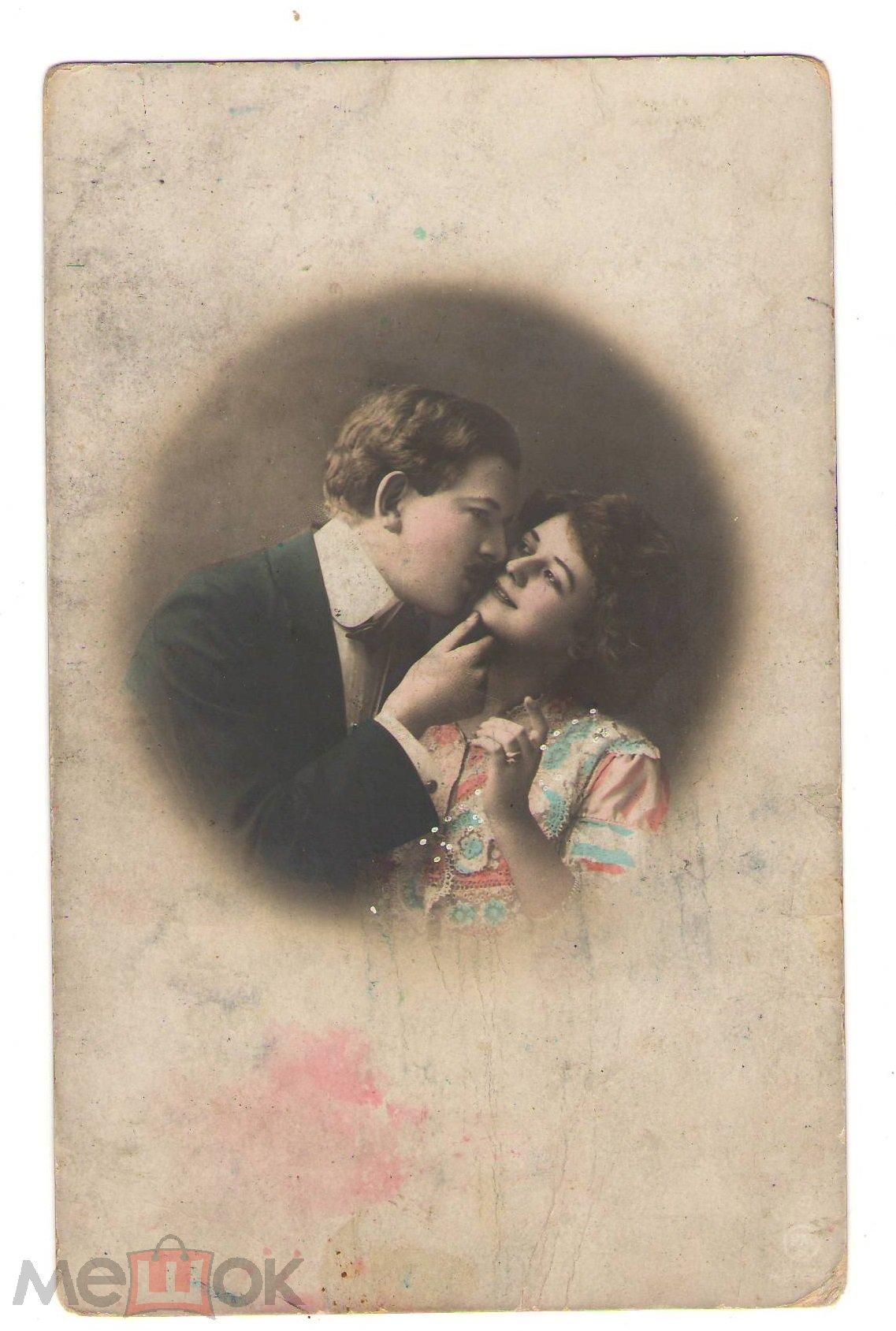 Сколько стоят старинные открытки и фотографии, флеш открытка