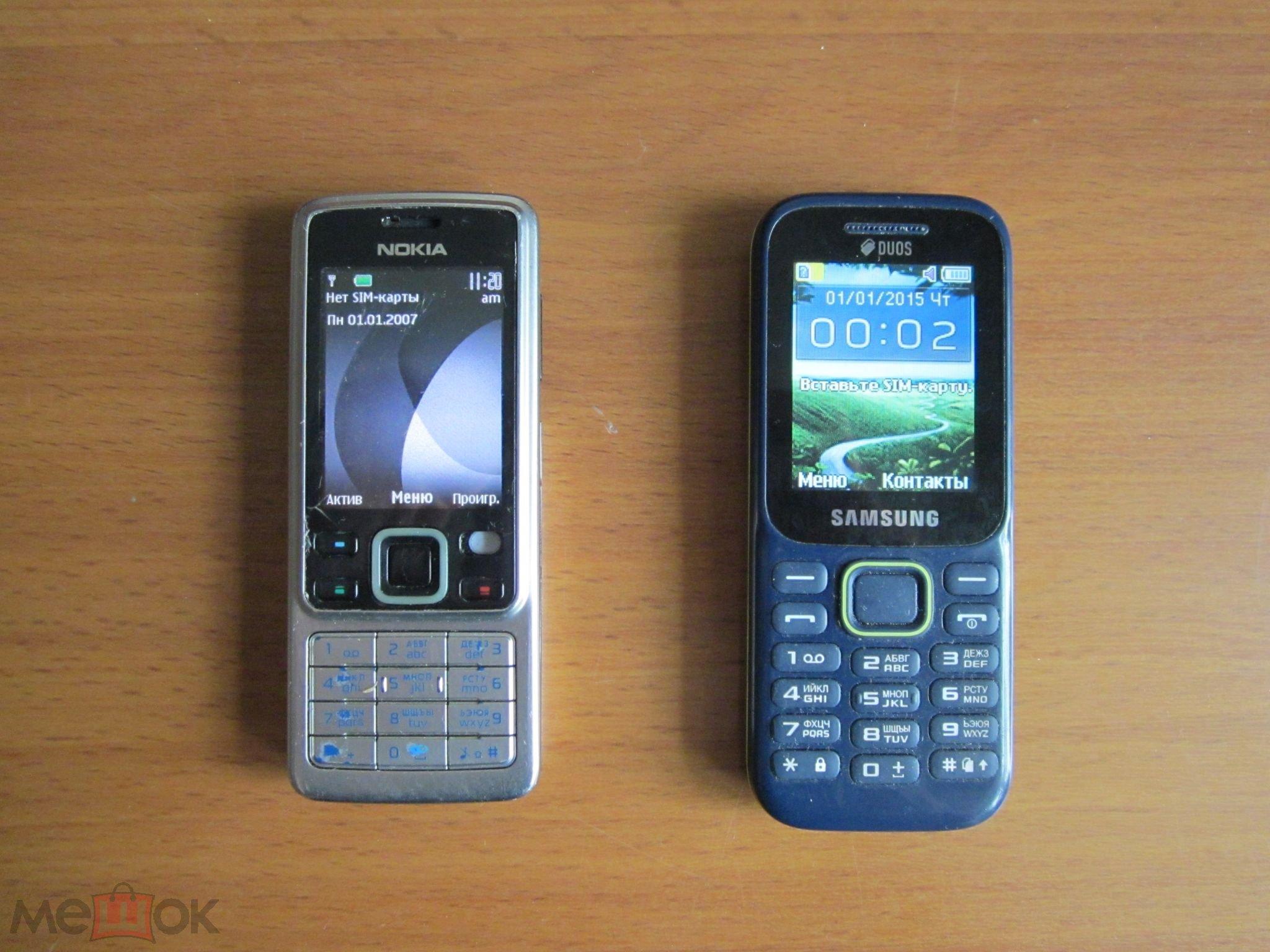 Samsung Sm B310e Nokia 6300