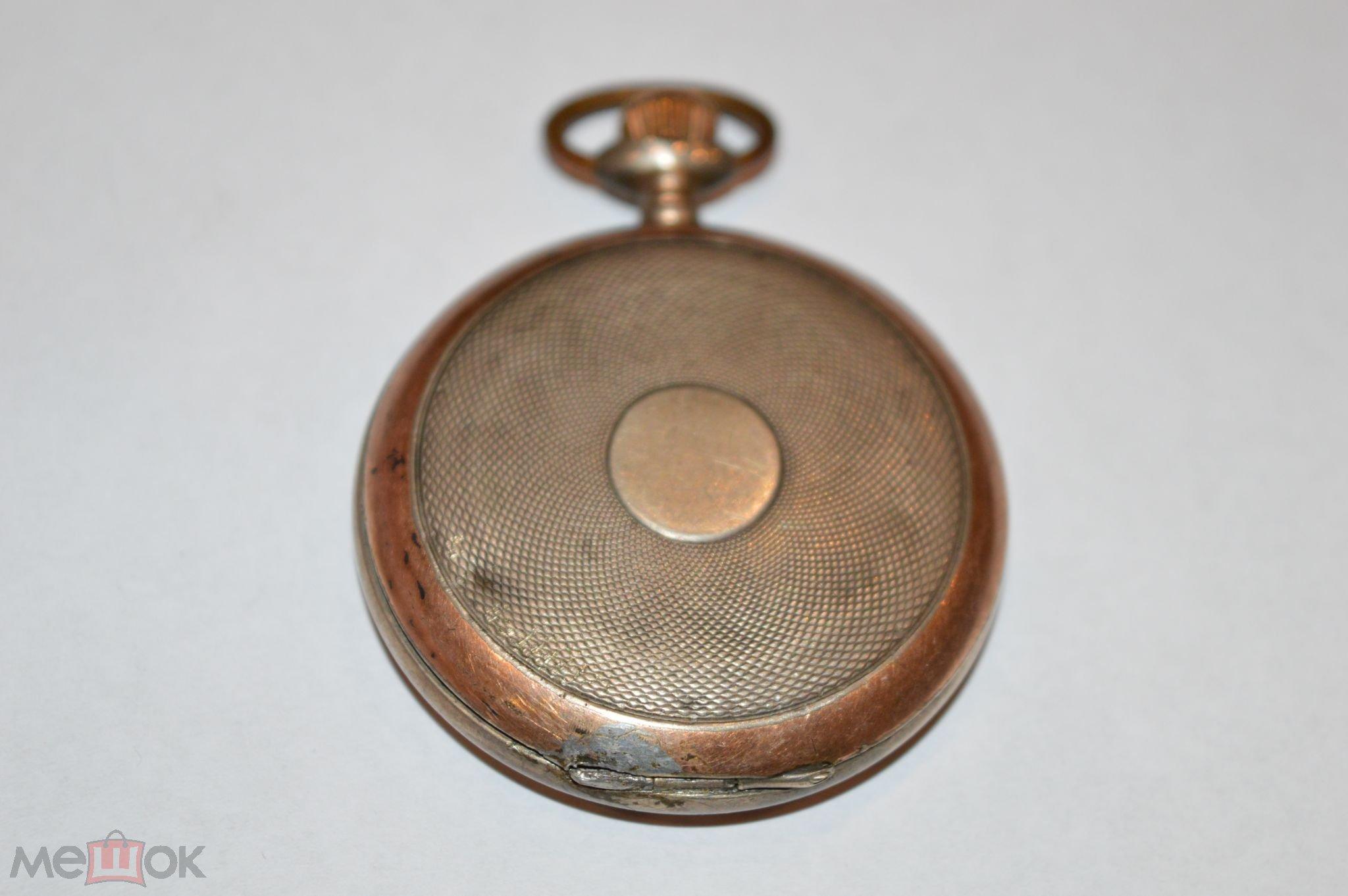 Антикварные карманные серебренные часы