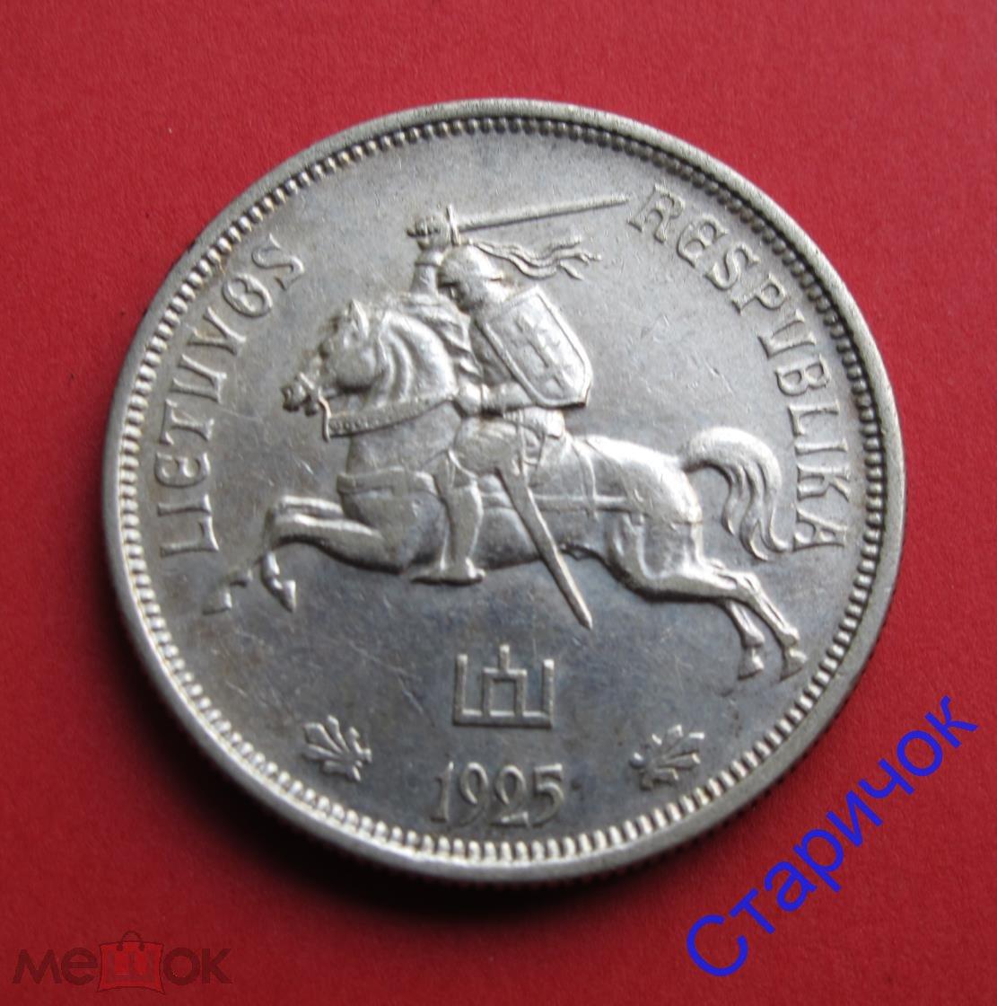 10 лит 1936 год литва серебро пфейфер завещание
